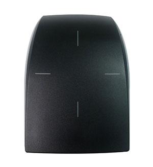 STid ARC-A Blue Secure MIFARE/DESFire reader