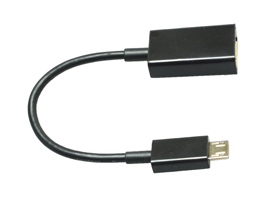 USB OTG adapter cable